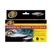 Arboreal Feeding Platform -ZooMed